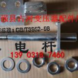 供应黄铜Φ30×270导电杆