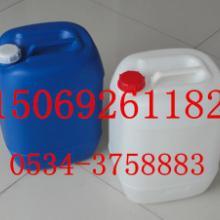 供应20公斤医药包装塑料桶生产厂家
