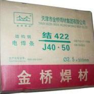 J422大桥金桥电焊条502图片