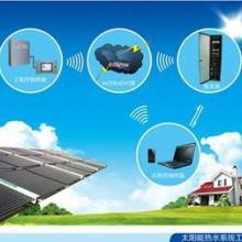 供应龙田太阳能可视化远程控制系统