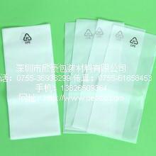 供应深圳CPE手机袋厂家