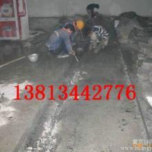 供应菏泽地下室堵漏维修,地下室渗漏怎么维修?菏泽地下室堵漏维修专业施工单位
