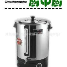 供应发热盘防干烧电热开水桶