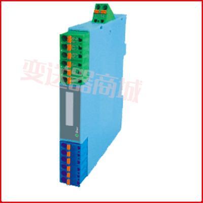 供应TM5059-11毫伏信号输入隔离安全栅
