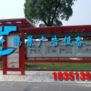 龙川公交站台图片