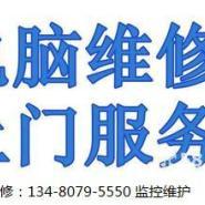 深圳人民医院电脑维修图片