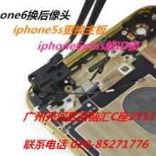 供应IPHONE6plus不认SIM卡