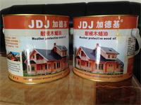 供应木材保养油漆