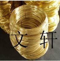 供应用于弹簧|插头|拉链的0.4-9.8mm黄铜线、黄铜弹簧线厂家