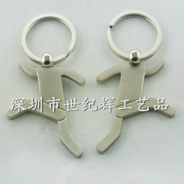 供应运动型人形金属钥匙扣