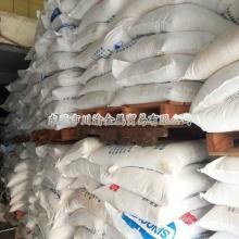 供应用于电镀主盐的中化化肥约旦氯化钾图片
