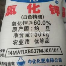 供应用于电镀主盐的中化化肥约旦氯化钾