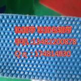 供应用于纺织设备的上海颗粒皮