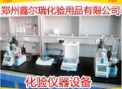 供应玻璃仪器加工/河南郑州玻璃仪器加工公司/玻璃仪器加工多少钱