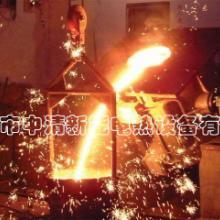 供应中频熔炼炉厂家铸造专用图片