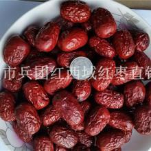 供应新疆若羌红枣新疆若羌红枣批发价格新疆若羌红枣供应商