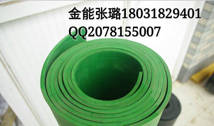 博尔塔拉蒙古绝缘胶垫厂家价格规格销售