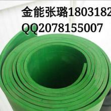供应博尔塔拉蒙古绝缘胶垫厂家价格规格图片
