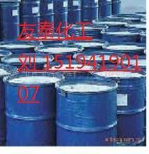 供应用于油漆、涂料的优质木器家具油漆PU固化剂,聚酯固批发