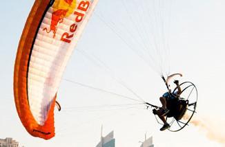 供应 动力滑翔伞广告图片