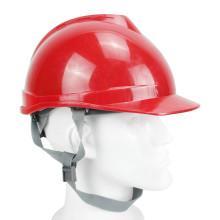 供应V型安全帽