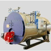 供应太康燃油(气)卧式锅炉