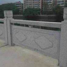 供应封开花栏杆,麻石河堤栏杆,石材栏杆价格