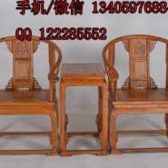 河南非黄皇宫椅三件套实木洽谈茶桌图片
