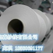 气流纺涤纶纱12支厂家直销图片