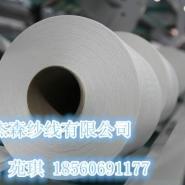 气流纺涤纶纱10支图片