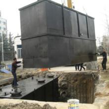 供应成套生活污水处理设备,山西成套生活污水处理设备