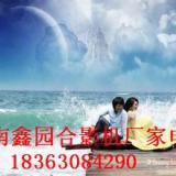 供应北京全球拍特效摄影机厂家直销