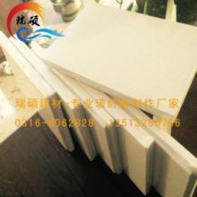 供应吸音天花板高品质低价格装饰线板