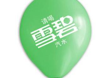 心形广告气球印字图片