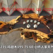 安徽鸡翅木整体树根茶几雕刻茶海桌图片