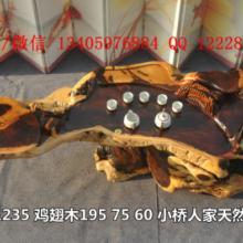 供应安徽鸡翅木整体树根茶几雕刻茶海桌非洲天然红木茶几茶桌批发