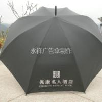 漳州定制广告伞厂家报价 漳州礼品伞订做价格漳州哪有礼品伞订做