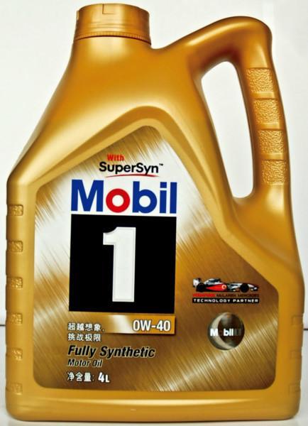 供应长沙美孚格高22合成循环/齿轮油
