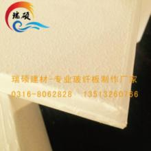 供应木质吸音板聚酯纤维吸音板玻纤吸声图片