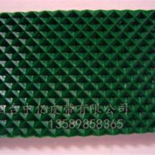 供应绿色小格子防滑输送带传送带1-5mm输送带传送带工业皮带