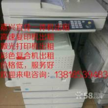 供应上海浦东市场最低价复印机出租/打印机出租长短租服务批发