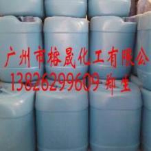 供应消泡剂