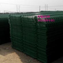 供应双边护栏网 铁丝网片 铁丝围栏网生产厂家图片