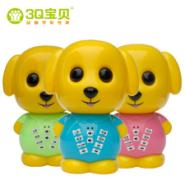 贴牌生产儿童早教机益智类玩具厂家图片