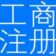 上海融资租赁超低价转让图片