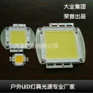10W大功率LED集成灯珠光宏35特价图片