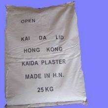 供应白石膏粉/黄石膏粉/KS石膏粉批发