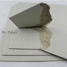 2mm双灰复合纸板