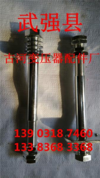 供应M16×220导电杆