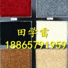 供应开绒地毯上海最低价